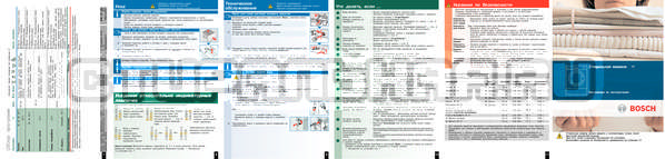 Инструкция Bosch WIS24140OE страница №2
