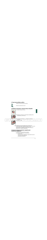 Инструкция Bosch WLG20061OE страница №13