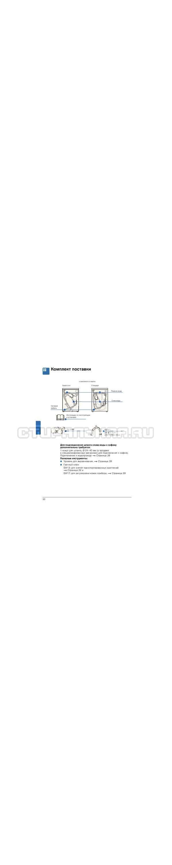 Инструкция Bosch WLG20061OE страница №30