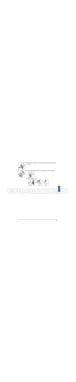 Инструкция Bosch WLG20061OE страница №35