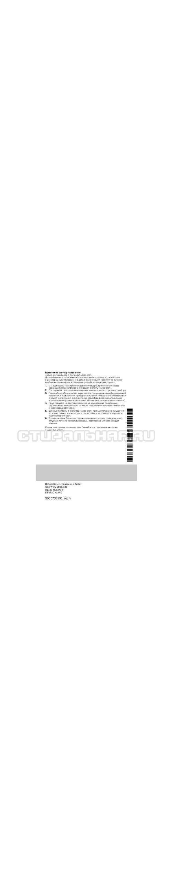 Инструкция Bosch WLG20061OE страница №46