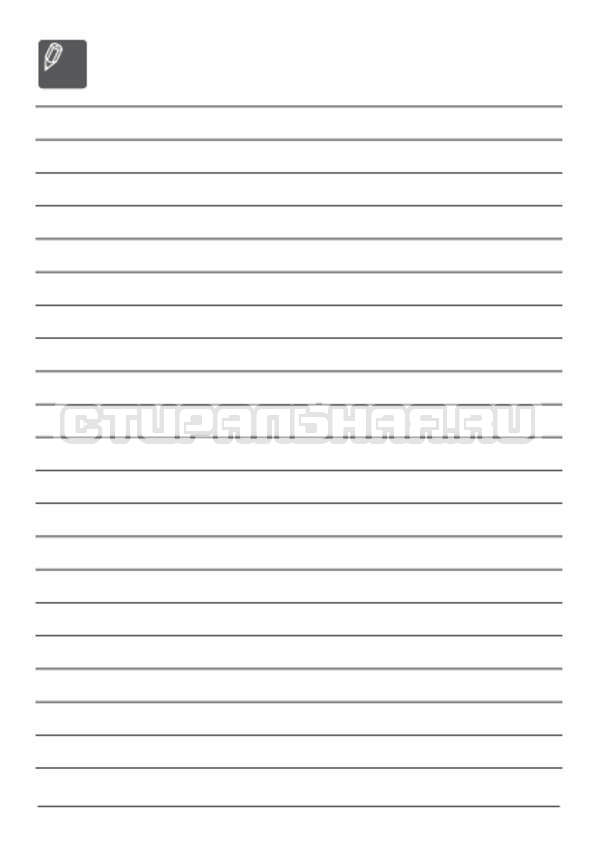 Инструкция Bosch WLG24160OE Maxx 5 страница №48