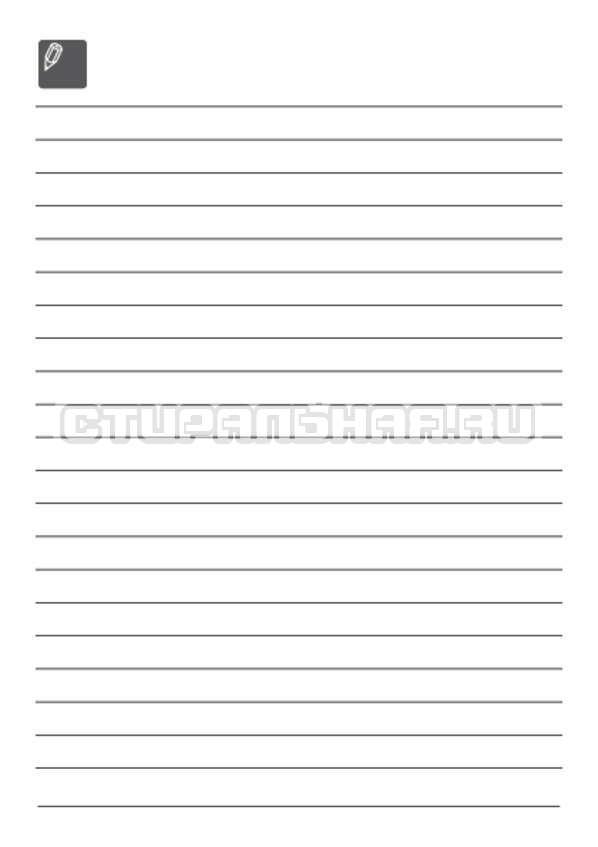 Инструкция Bosch WLG24160OE Maxx 5 страница №49