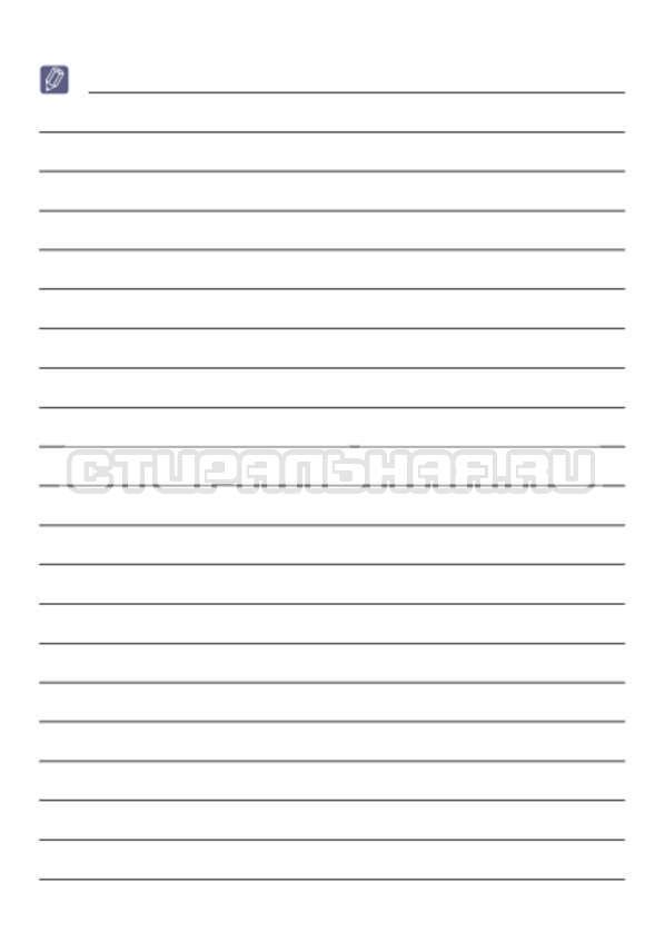 Инструкция Bosch WLK20267OE Serie 6 страница №39
