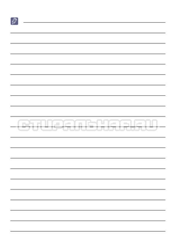 Инструкция Bosch WLK24263OE страница №39