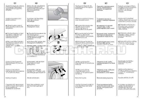 Инструкция Candy AQUAMATIC 1000 T страница №11