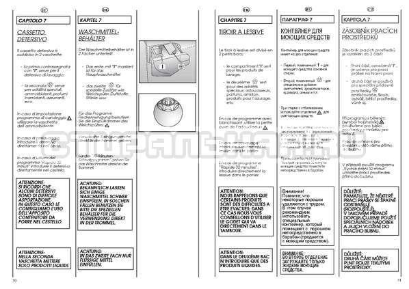 Инструкция Candy AQUAMATIC 1000 T страница №16
