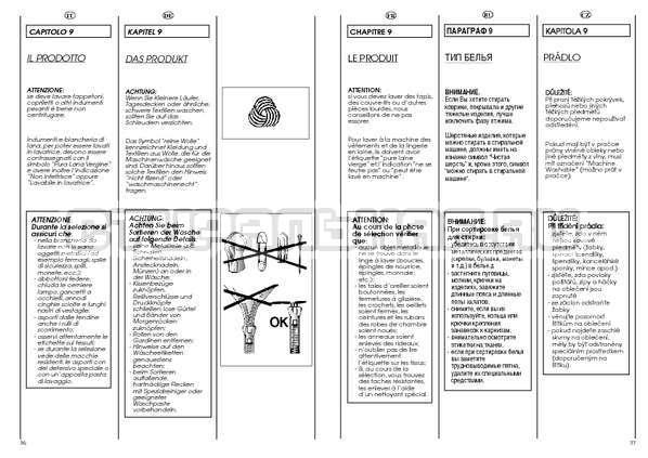 Инструкция Candy AQUAMATIC 1000 T страница №19