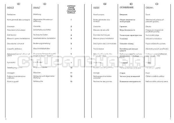 Инструкция Candy AQUAMATIC 1000 T страница №3