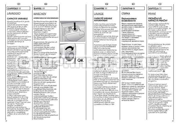 Инструкция Candy AQUAMATIC 1000 T страница №25