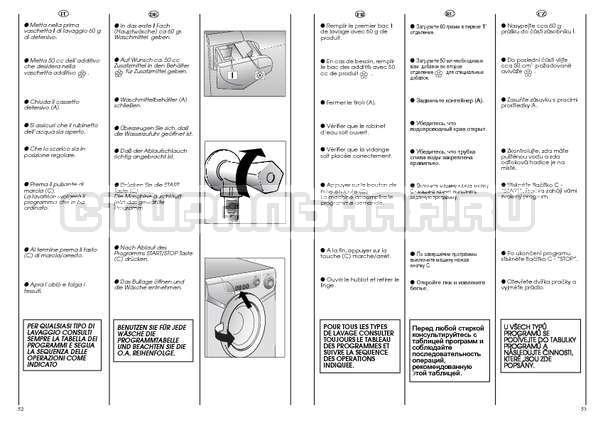Инструкция Candy AQUAMATIC 1000 T страница №27