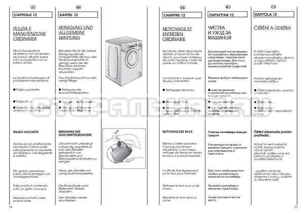 Инструкция Candy AQUAMATIC 1000 T страница №28