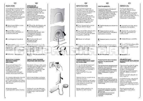 Инструкция Candy AQUAMATIC 1000 T страница №29