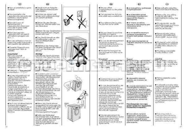 Инструкция Candy AQUAMATIC 1000 T страница №7
