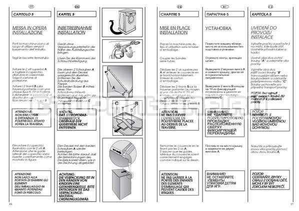 Инструкция Candy AQUAMATIC 1000 T страница №9