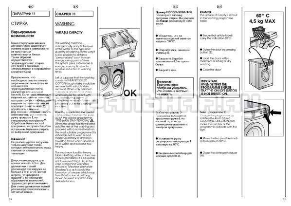 Инструкция Candy CBE 1025 T страница №13