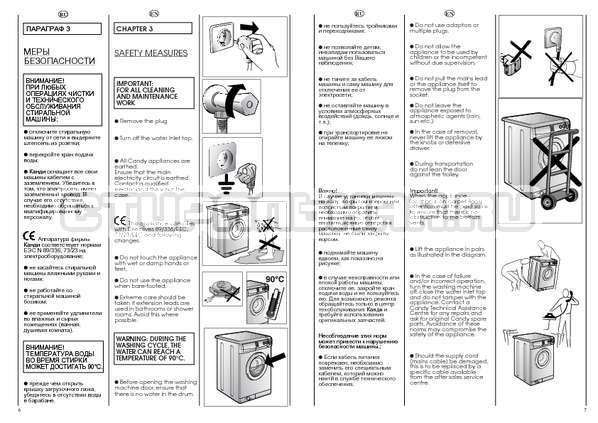 Инструкция Candy CBE 1025 T страница №4