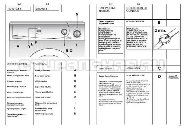 Инструкция Candy CBE 1025 T страница №7