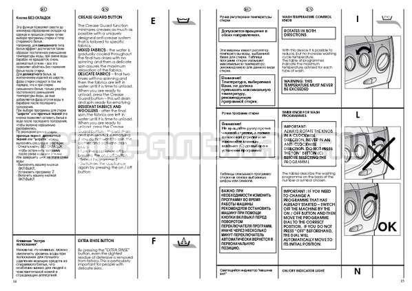 Инструкция Candy CBE 1025 T страница №8