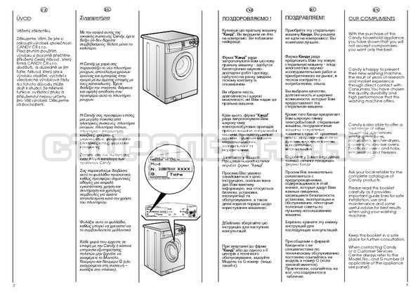 Инструкция Candy CBE 825 T страница №2