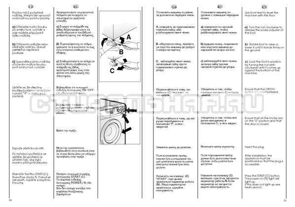 Инструкция Candy CBE 825 T страница №11