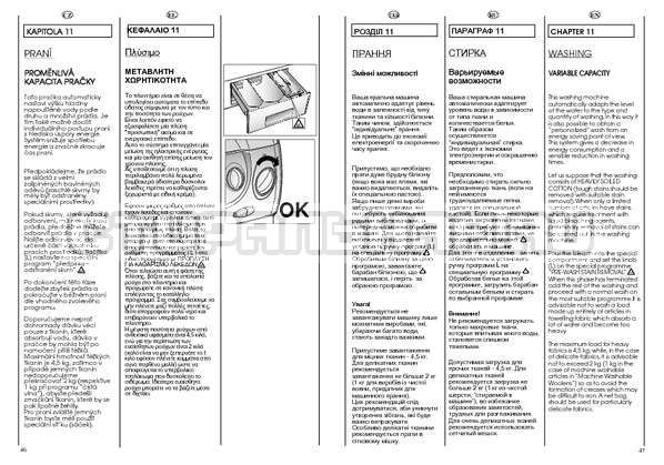 Инструкция Candy CBE 825 T страница №24