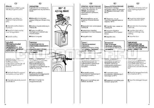 Инструкция Candy CBE 825 T страница №25