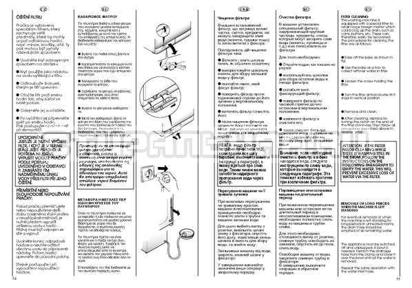 Инструкция Candy CBE 825 T страница №28