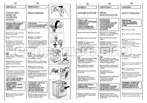 Инструкция Candy CBE 825 T страница №6