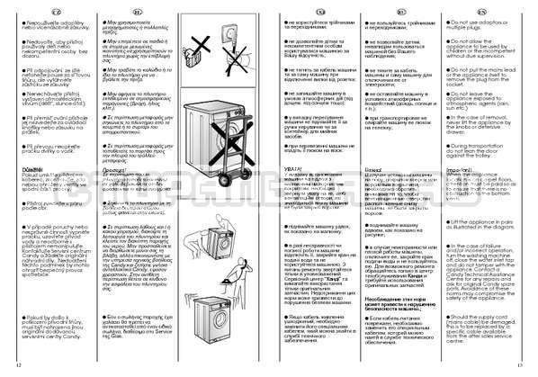 Инструкция Candy CBE 825 T страница №7