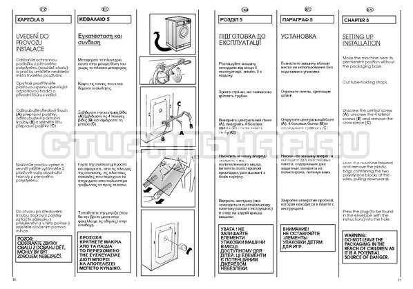 Инструкция Candy CBE 825 T страница №9