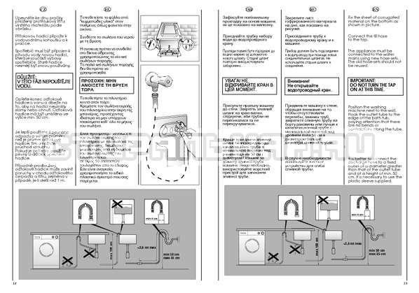 Инструкция Candy CBE 825 T страница №10
