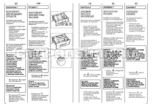 Инструкция Candy CBL 100 страница №19