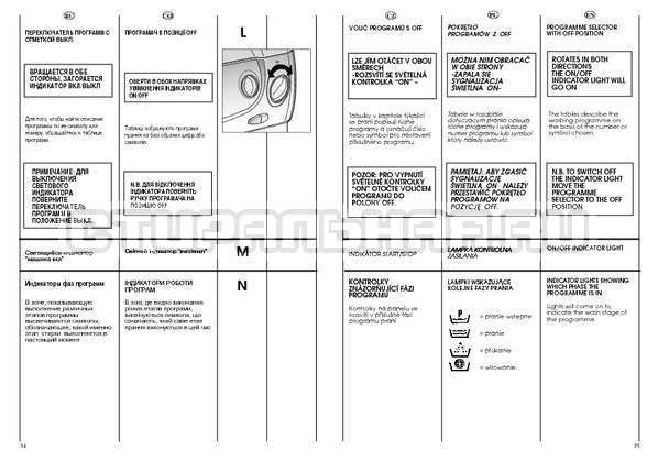 Инструкция Candy CBL 120 страница №18