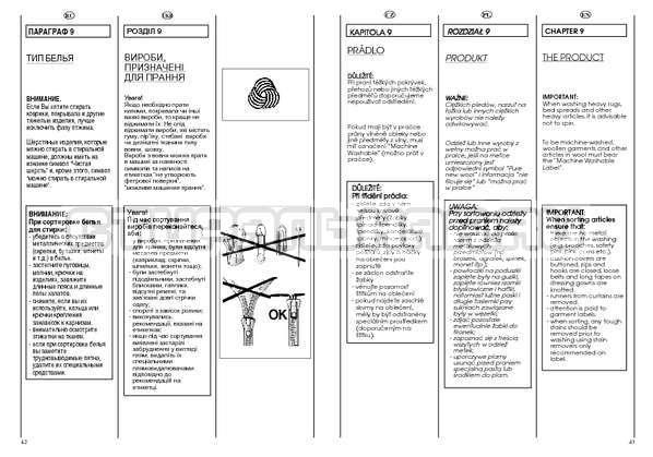 Инструкция Candy CBL 120 страница №22