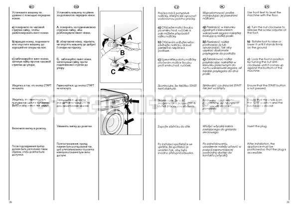 Инструкция Candy CBL 85 страница №11