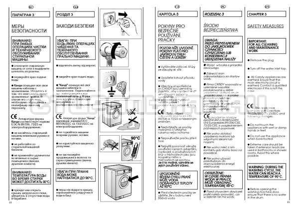 Инструкция Candy CBL 85 страница №6