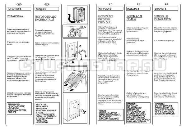 Инструкция Candy CBL 85 страница №9