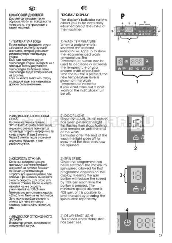 Инструкция Candy CDB 475 DN-07 страница №23