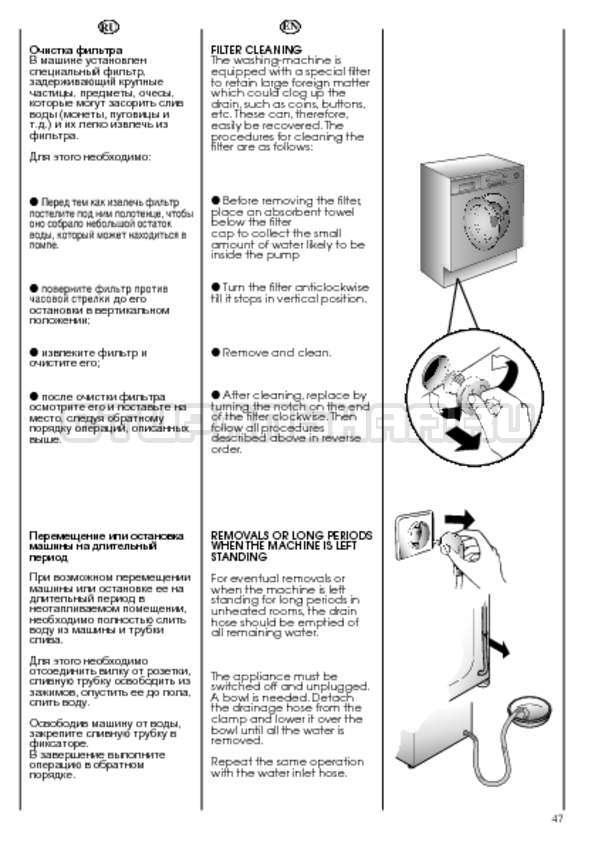 Инструкция Candy CDB 475 DN-07 страница №47