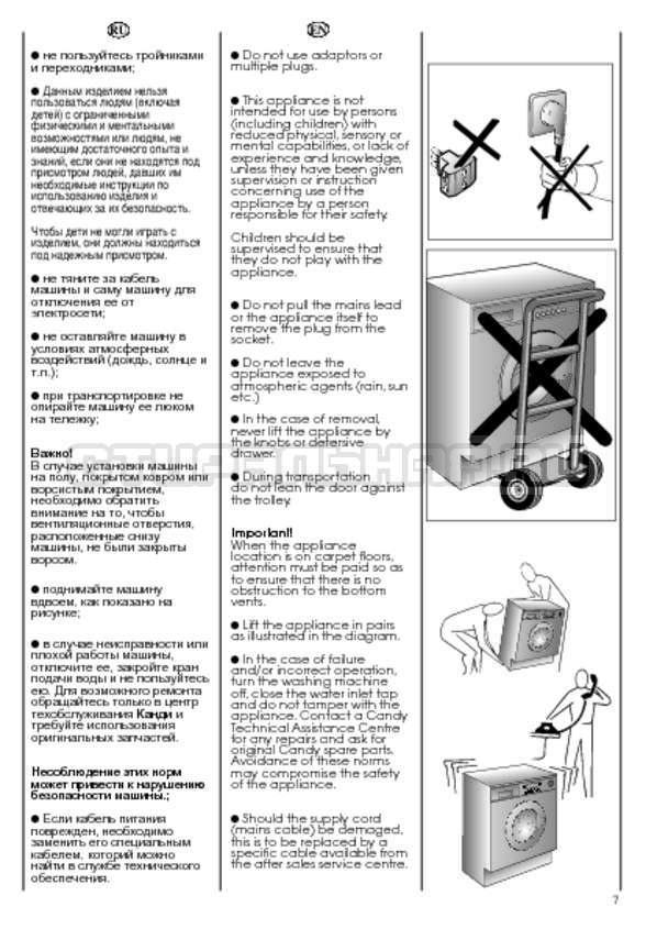 Инструкция Candy CDB 475 DN-07 страница №7