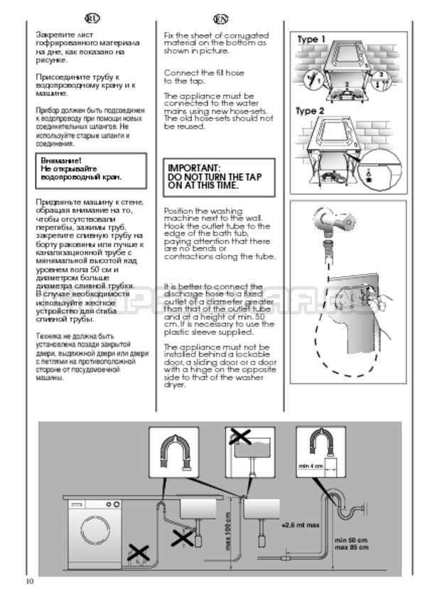 Инструкция Candy CDB 475 DN-07 страница №10