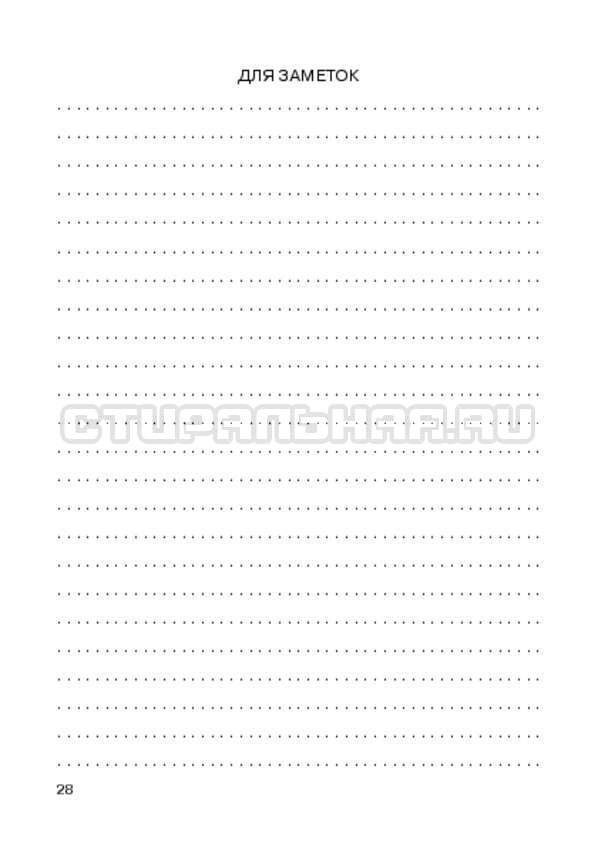 Инструкция Candy CIN 100 T страница №30