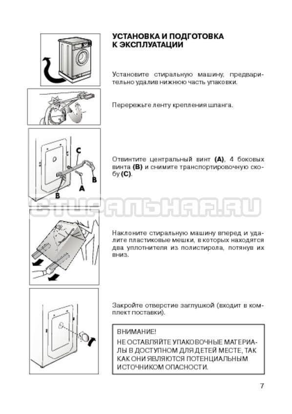 Инструкция Candy CIN 100 T страница №9