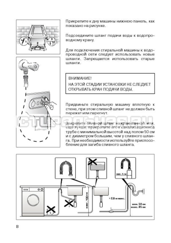 Инструкция Candy CIN 100 T страница №10