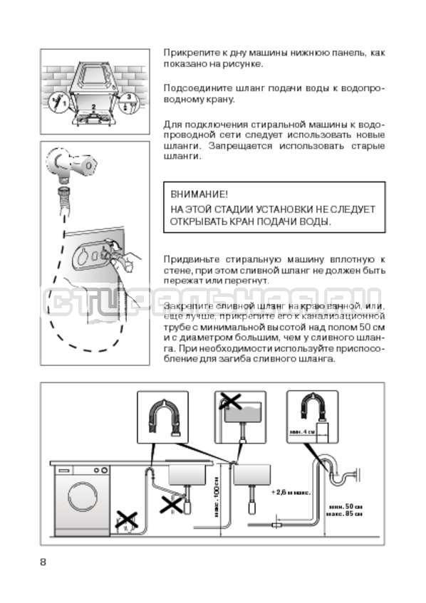 Инструкция Candy CIW 100T страница №10