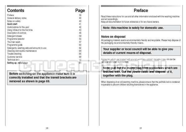 Инструкция Candy CS 105 TXT страница №20