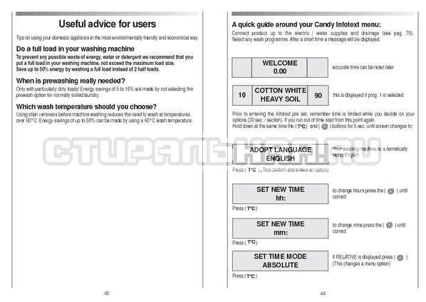 Инструкция Candy CS 105 TXT страница №22