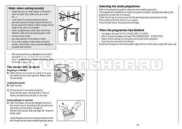 Инструкция Candy CS 105 TXT страница №30