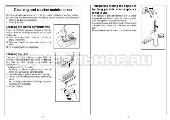 Инструкция Candy CS 105 TXT страница №33